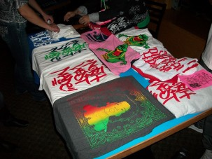 T-Shirt Stand at the Hip Hop House Party Weekend at Crabby's Underground